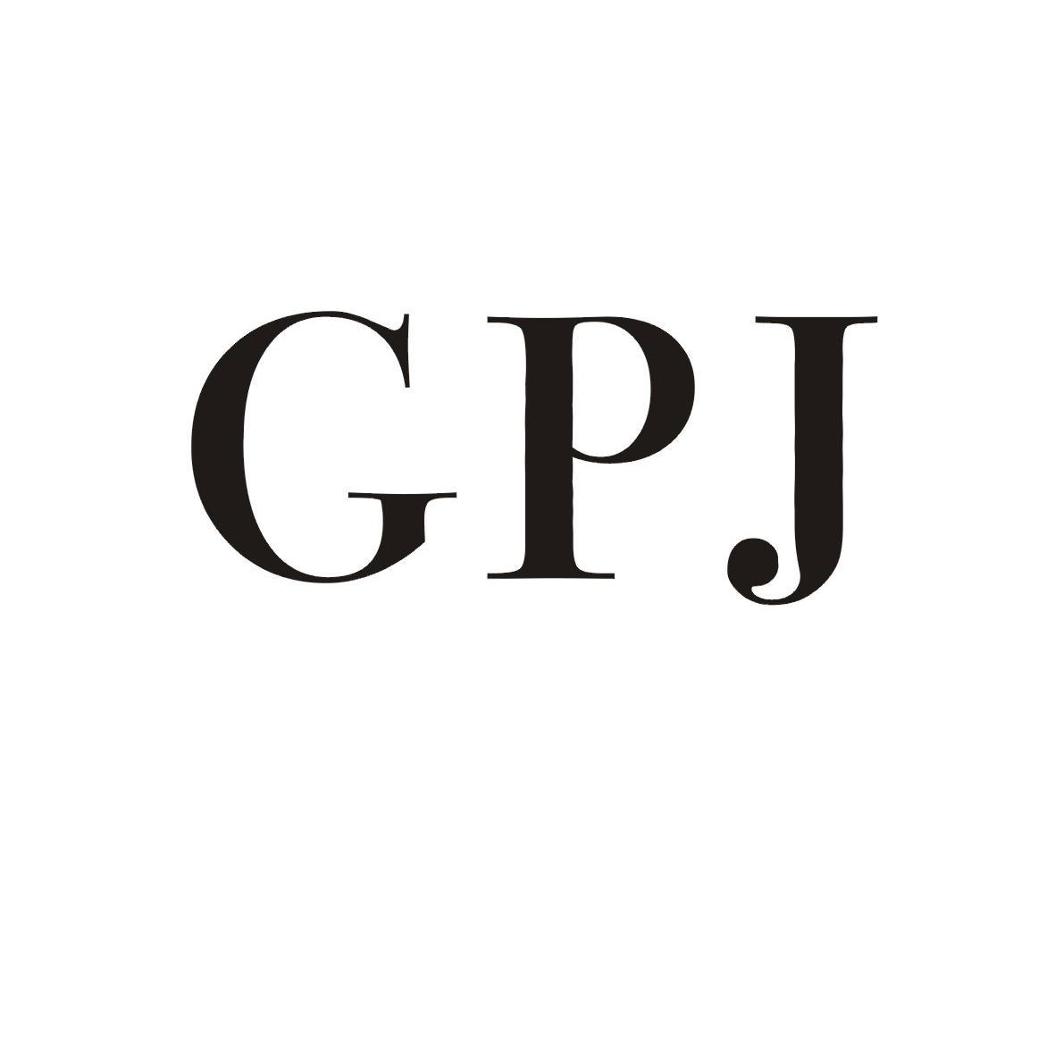 转让商标-GPJ