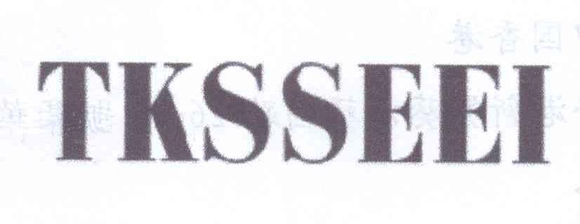 转让商标-TKSSEEI