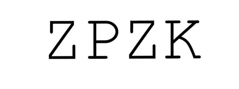 转让商标-ZPZK