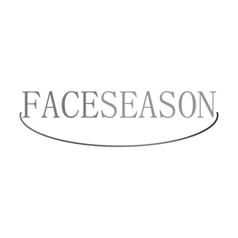 转让商标-FACESEASON