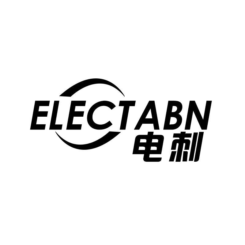 转让商标-电刺 ELECTABN